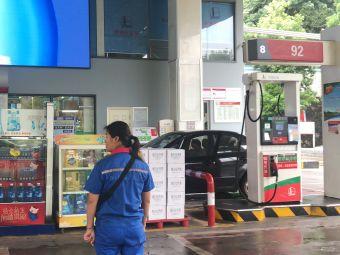 中国石化泰山加油站