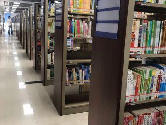黄埔区图书馆