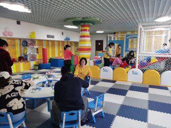 思迪姆国际托育.早教东港校区