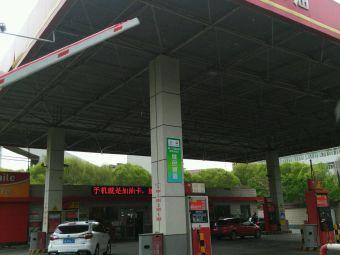 中国石油热力加油站(金银路)