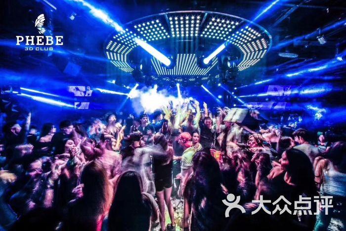 酒吧联盟菲比酒吧-图片-上海休闲娱乐-大众点评网