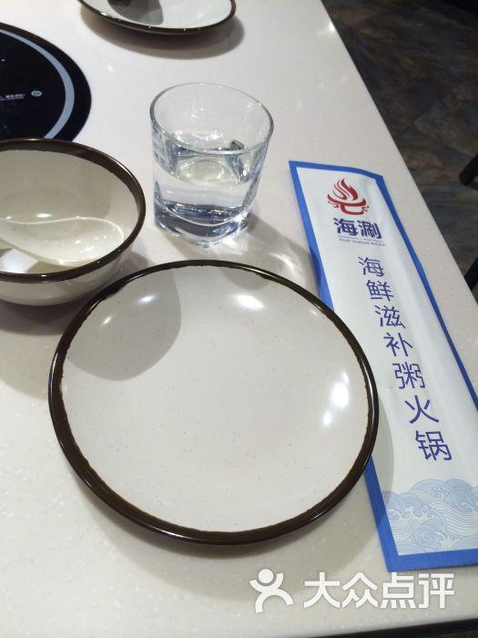 海涮火锅(海鲜养生粥)-餐具图片-北京美食-大众点评网