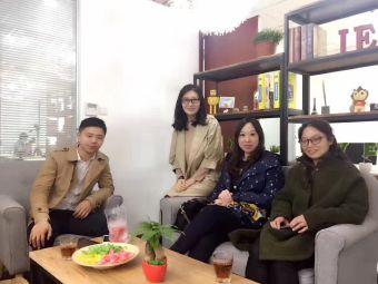 guixue托福培训中心