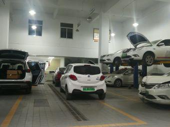 安徽昊之宇汽车服务公司
