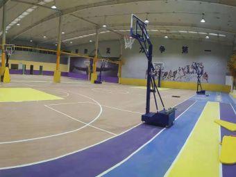 蓄力篮球训练营(联航校区)
