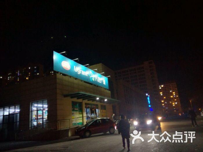 广缘超市-图片-秦皇岛购物-大众点评网
