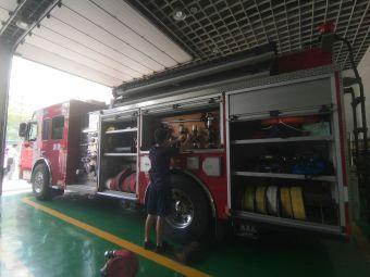 广州市消防支队荔湾区西湾路消防救援站
