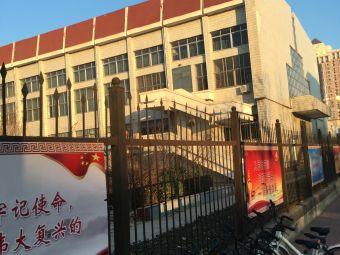 唐山职业技术学院(东院)