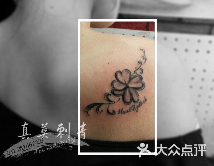 宁德专业女纹身师—真莫刺青—幸运草纹身                 宁德纹身图片