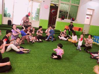 优趣国际早教中心