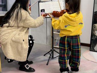 源艺·小提琴培训