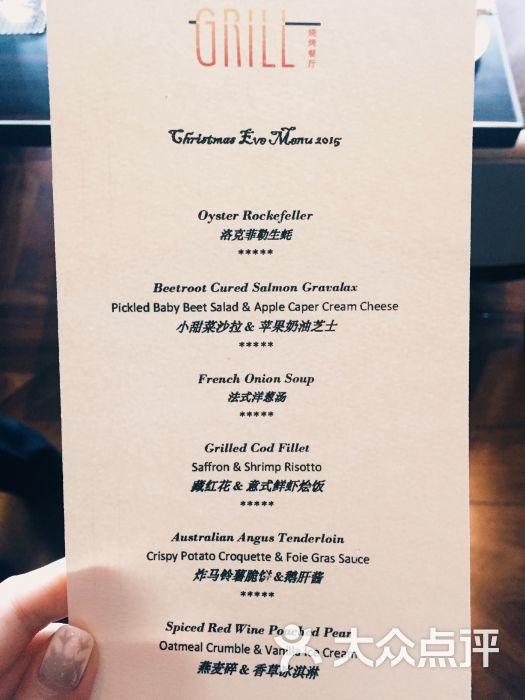 南海希尔顿蛇口图片-thegrillv图片食谱菜单餐厅-第2张酒店丽丝麦图片