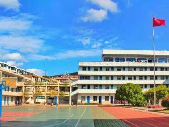 海游镇中心小学