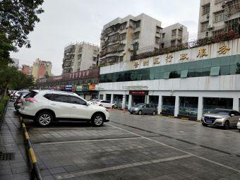 珠海市行政服务中心停车场