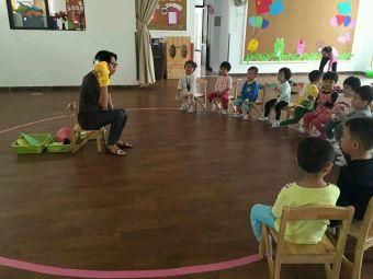 新会骏景湾幼儿园