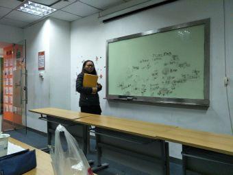 环球教育英语(环球教育高邮分校)