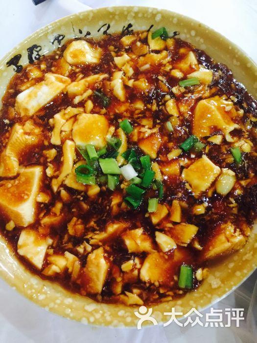 南栅v美食菜-美食-乌镇商城-大众点评网美食图片图片
