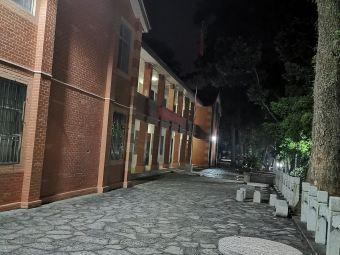 广西艺术学院(桂林校区)