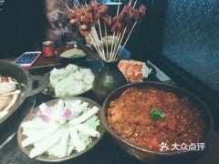 珮姐重庆老火锅(魔优游游戏是如何登陆的直营店)的虾饺