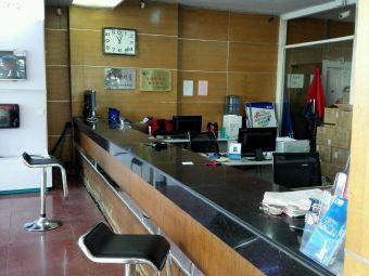有线电视服务中心