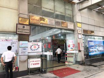 广汽本田汽车骏风特约销售服务店(骏风店)