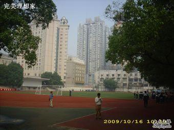长沙市第一中学