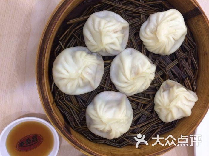 老盛昌苏州美食馆(平顺路店)-苏式汤包电话-上图片新加坡甜水园汤包图片