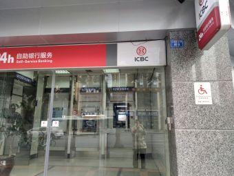 中国工商银行24h自助银行(小南街自助银行)