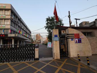 唐山第十中学