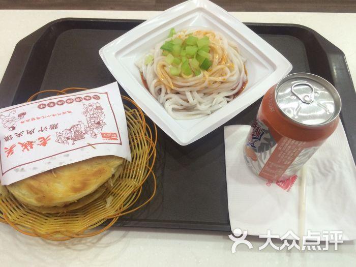 老城关腊汁肉夹馍(大雁塔)-图片-西安美食-大众点评