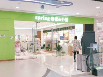 春素&小皙spring