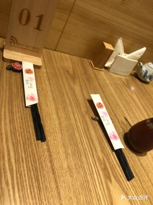 跟朋友约在藏在望京韩国美食城二楼的峰鸾日