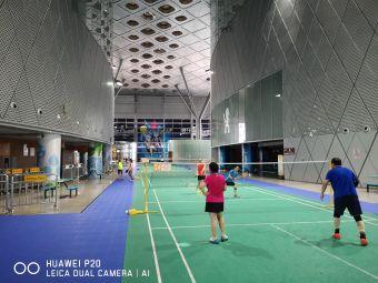 深圳湾春茧羽毛球馆