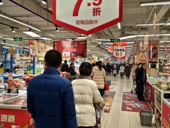 永辉超市(碧江广场店)