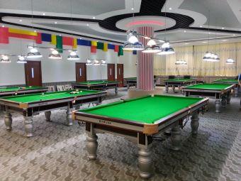 文化宫桌球俱乐部