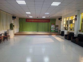 金话筒艺术培训中心