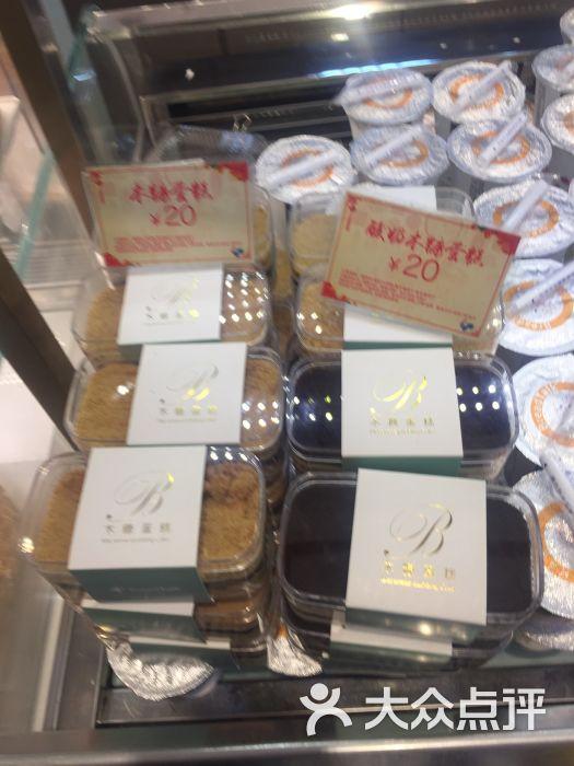 面包新语(凯德广场店)-图片-成都美食-大众点评网