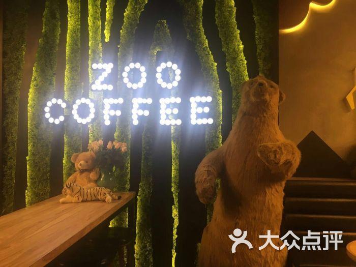 zoo coffee动物园咖啡餐厅(万达店)-图片-连云港美食