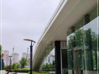 大学城南(地铁站)