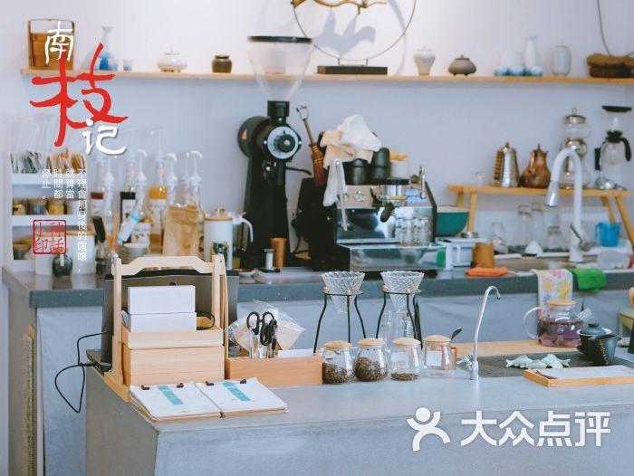 南枝小馆-图片-青岛美食-大众点评网