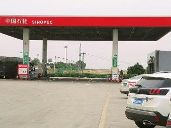 襄北服务区加油站