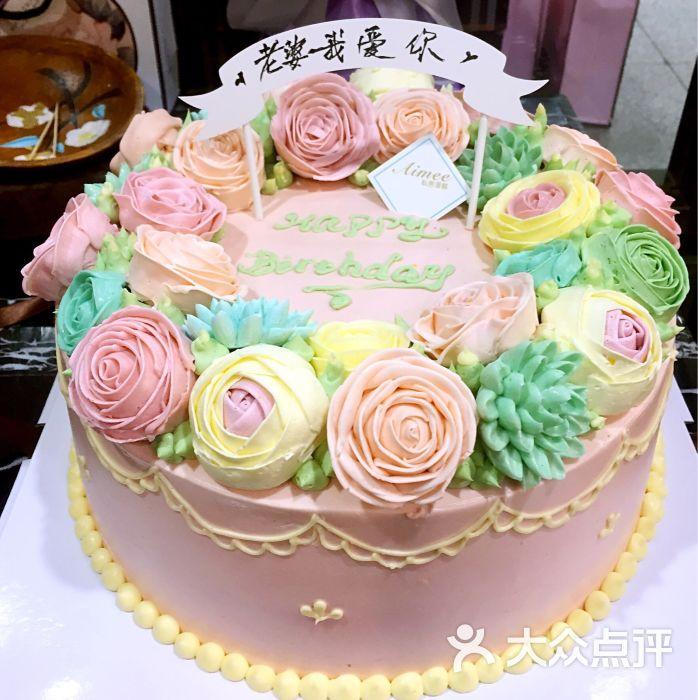 老公送的生日蛋糕,蛋糕太美了,花朵栩栩如