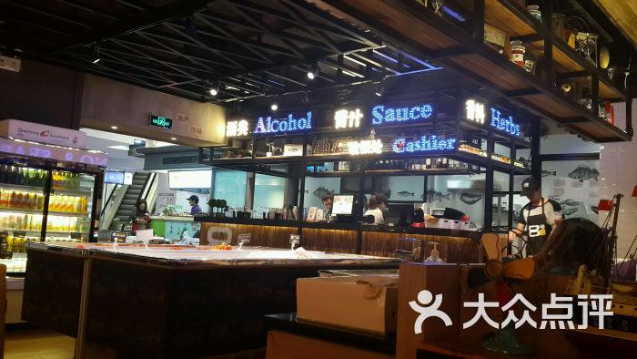 8号水产市场海鲜店 商户图片图片
