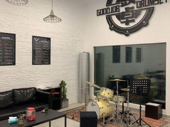 鼓卓架子鼓工作室