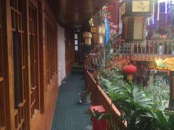 热带风情休闲茶道馆