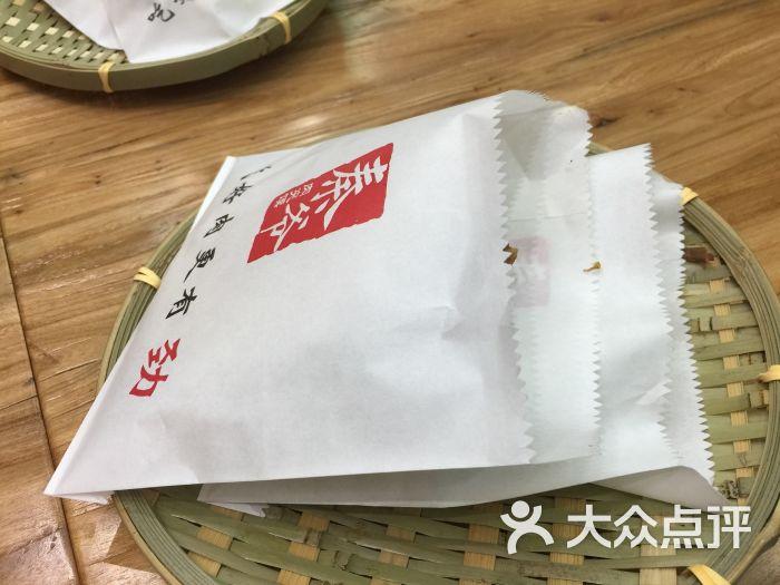 秦爷肉夹馍-沐月雪唐的美食-衡水虎牙v美食相册美食图片