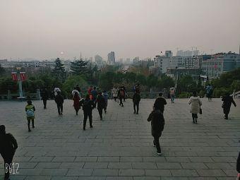 徐州幼儿师范高等专科学校北校区(洞山路校区)