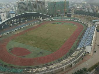 漳平市体育馆