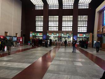 拉萨站售票处