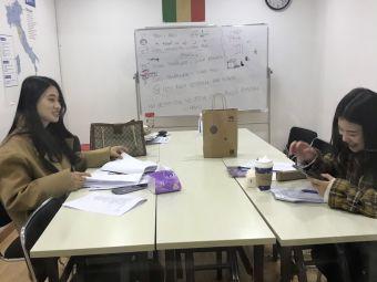 森淼学校(重庆校区)